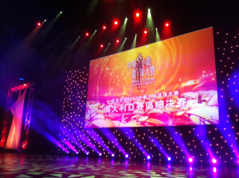 Martin Mac 101 - Resolution X - Lighting & Rigging Hire - Miss Chinese Cosmos 2012