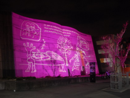 St Kilda Library Projections